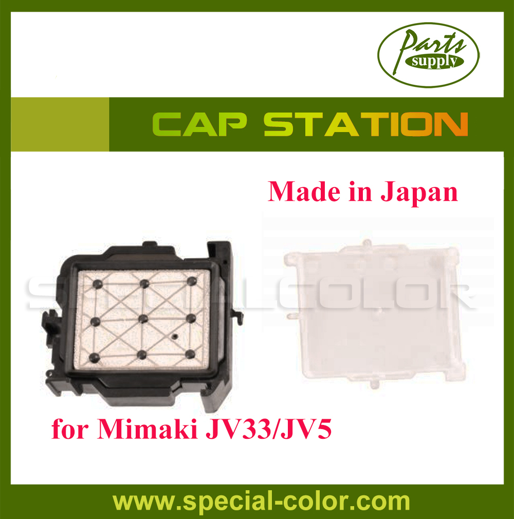 [Made in Japan] 1pc Mimaki JV33 Cap Station Top for JV5 Capping Station DX5 printhead red