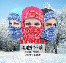 Promoción de Sombreros De Nieve de alta calidad - Compra Sombreros ... 28b574a0a46