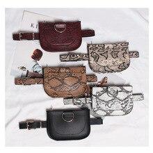 Женская поясная сумка из змеиной кожи, поясная сумка из искусственной кожи, женский модный пояс из змеиной кожи, высокое качество, Женский кошелек B31