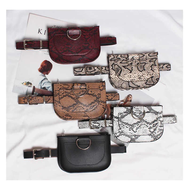 女性のウエストパック蛇行ファニーパック Pu Leahter ウエストバッグ Famal ファッションヘビ皮ウエストベルト高品質女性財布 b31