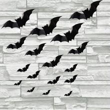 16Pcs 3D Horrible Bat Shape Wall Sicker for Home Showcase Halloween Party Decor