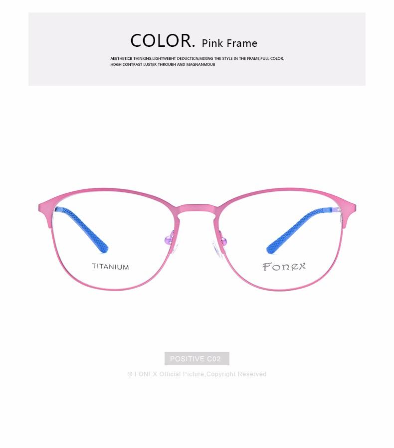 fonex-brand-designer-women-fashion-luxury-titanium-round-glasses-eyeglasses-eyewear-computer-myopia-silhouette-oculos-de-sol-with-original-box-F10012-details-3-colors_02_14