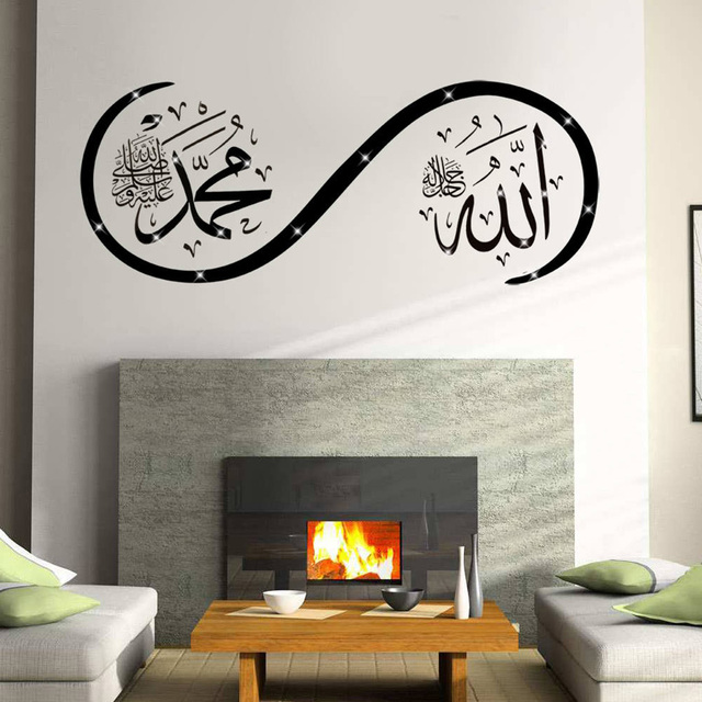 Arabic Style vinyl wall decal Allah(swt) Muhammad(pbuh) Swirl Islamic Calligraphy Wall Stickers for living room bedroom G694 1