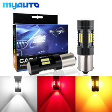 цена на 2Pcs 1156 BA15S Led Bulb P21W Led R5W 21 3030SMD Auto Light Bulbs Reverse Lamp White Yellow Amber Red 12V Car Turn Signal Light