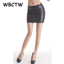 WBCTW PU Leather Short Skirt 2018 XXS-10XL Plus Size High Waist Summer Skirt  High Waist Sexy Pencil Korean Skirt fefa66d33a4e