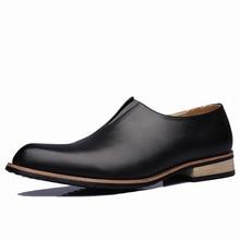 цены на Men Oxford Patent Leather Men's Dress Shoes Business Shoes Men Oxford Leather Zapatos De Hombre De Vestir Formal Shoes  в интернет-магазинах