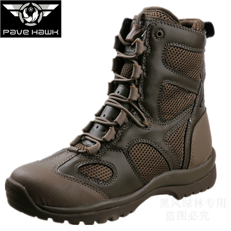 Popular Kids Combat Boots-Buy Cheap Kids Combat Boots lots from ...