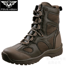 PAVE HAWK Outdoor Brand Kid Sneakers Military combat brown boots male assault army tactical desert Sports Trekking Hiking shoes