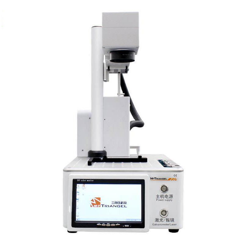 Pg Ones Lcd Laser Repair Machine Built in Computer For Iphonex Xs Max 8 8+ Back Glass Frame Separating Laser Engraving Machine