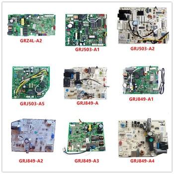 GRJW822-A|GRJW82-E/A2|GRJW828-A1/A3|GRJW832-A|GRZ4L-A/A1/A2|GRJ503-A1/A2/A5|GRJ849-A/A1/A2/A3/A4/A6/A8/A10/A11/A16/A18/A19/20/21