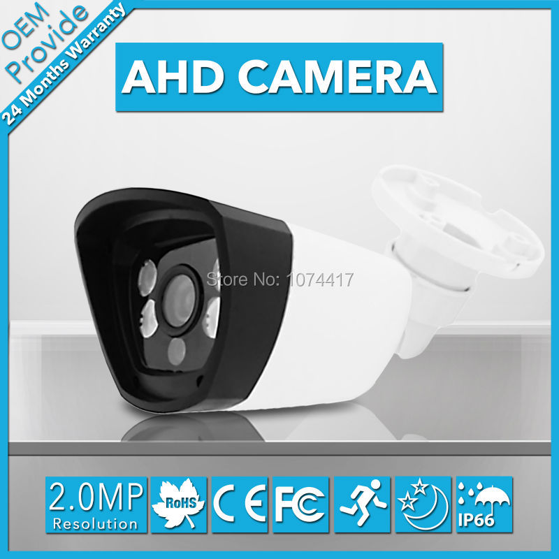 AHD4200LP Plastic housing 2.0MP IP66 High Definition AHD Camera 1080P Night Vision Analog Outdoor Surveillance CCTV Camera