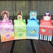 20pcs Creative Styling Cartoon Candy Gift Packaging Box Childrens Day Christmas Birthday Party Favor