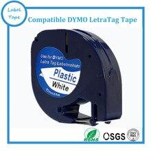 Alta qualidade 10 pçs/lote plástica Dymo fita etiqueta Fita de Etiquetas DYMO LetraTag LT 91201 Branco
