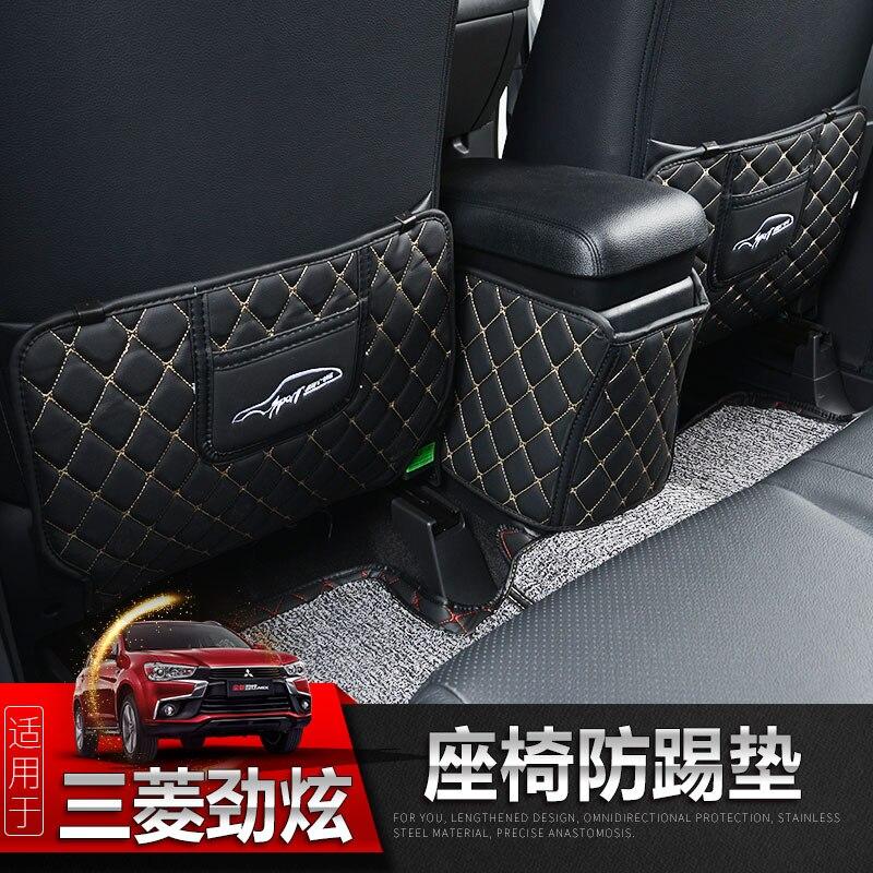Детский анти-грязный коврик, внутренний подлокотник, коробка заднего сиденья для Mitsubishi ASX 2013-2018