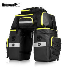 RHINOWALK 75L MTB Bike Rear Seat Trunk Bag 3 in 1 Multifunction Bicycle Pannier Waterproof Double Side Cycling Luggage Pannier(China)