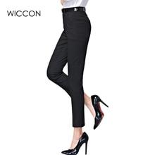 High Waist Pencil Cut Ankle Grazer Trousers