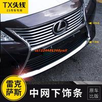 High quality Stainless Steel Front Grille Around Trim Racing Grills Trim For LEXUS Es250 Es300h 2012 2013 2014 Car styling
