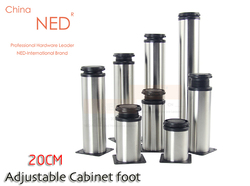 Brand ned 4pcs furniture legs 20cm height adjustable stainless steel table cabinet metal foot sofa tv.jpg 250x250