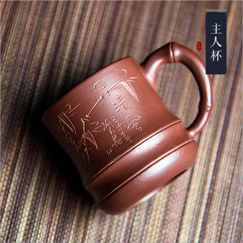 Yixing teapot handmade tea cup holder with bamboo leaves the handle office gift cup 130ML