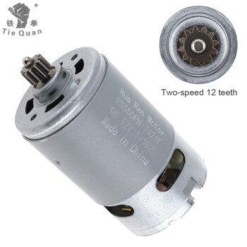 RS550 12 V 19500 RPM DC Motor DIY Kit de herramientas eléctricas con dos velocidades 12 dientes y alto par caja de cambios para destornillador de taladro eléctrico