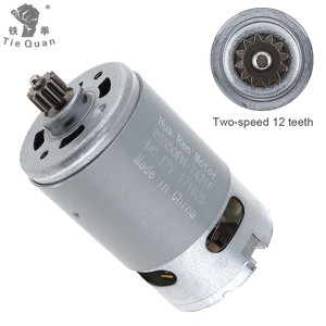 RS550 12V 19500RPM DC Motor DI