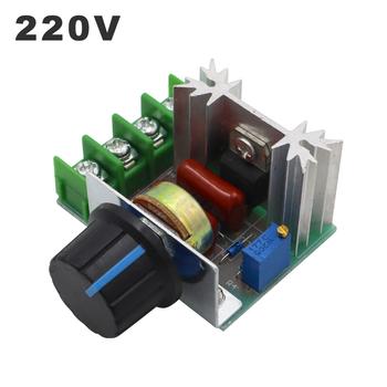 220V ściemniacz 2000W sterowany silikonem napięcia SCR silnik regulatora prędkości kontrolny tyrystor elektroniczny termostat tanie i dobre opinie High Quality Ściemniacze 3 Months Metal