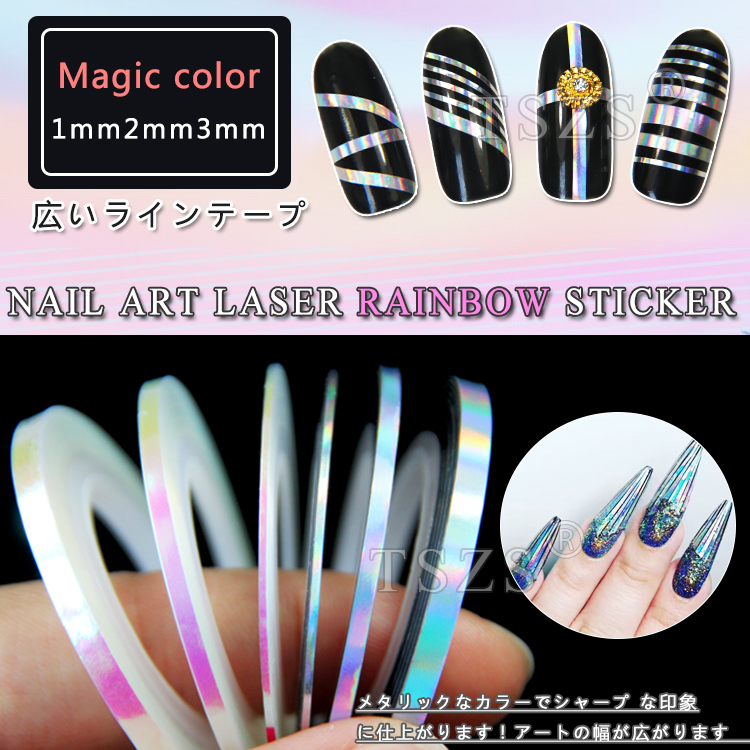 10pcs/lot nail beauty laser silver rainbow strip roll tape line nail art decoration sticker free shipping kapro 810 pro laser nail gripper line laser with nail