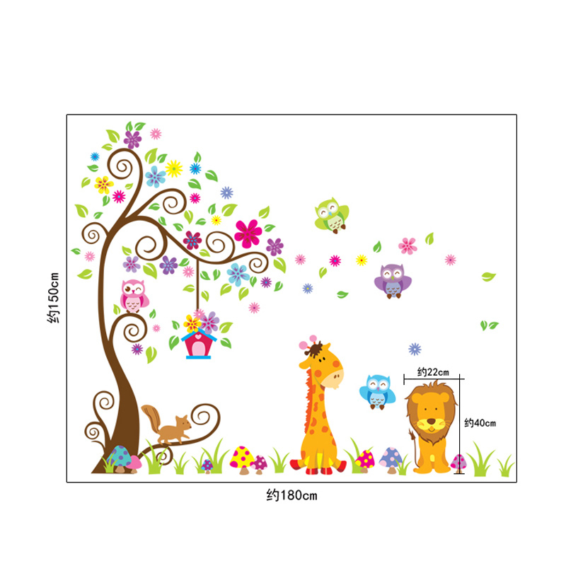 Diy giraffe lion owl birds tree wall stickers for kids baby nursery rooms decorations children bedroom kindergarten mural decals in wall stickers from home