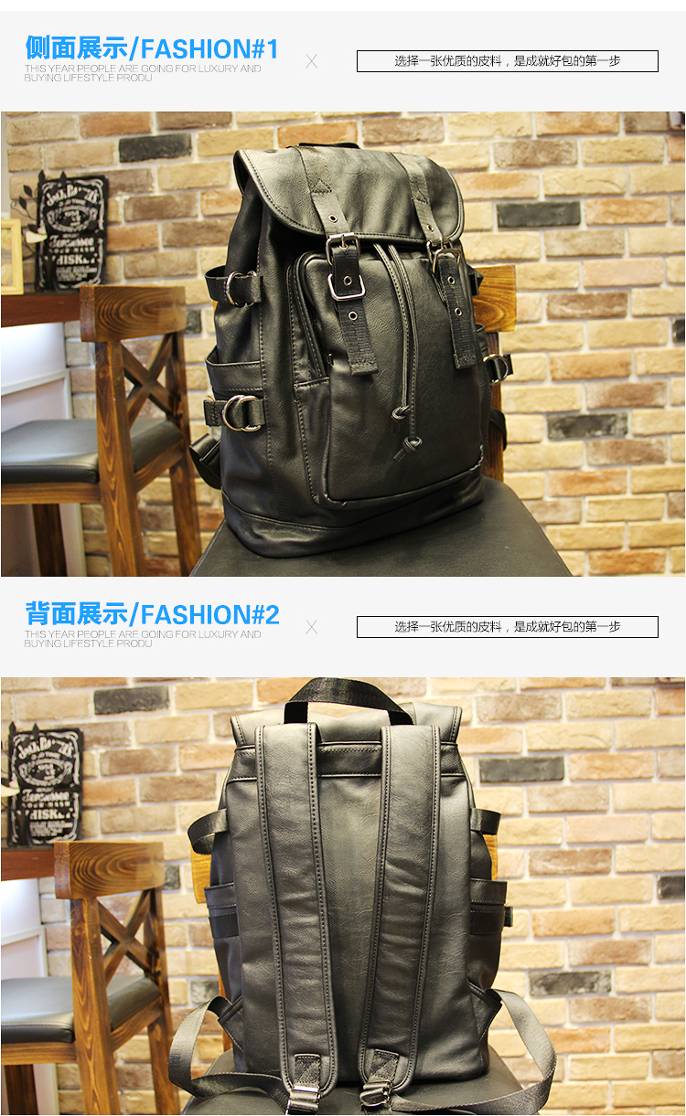 051018 new hot man fashion leather travel backpack student school bag 16