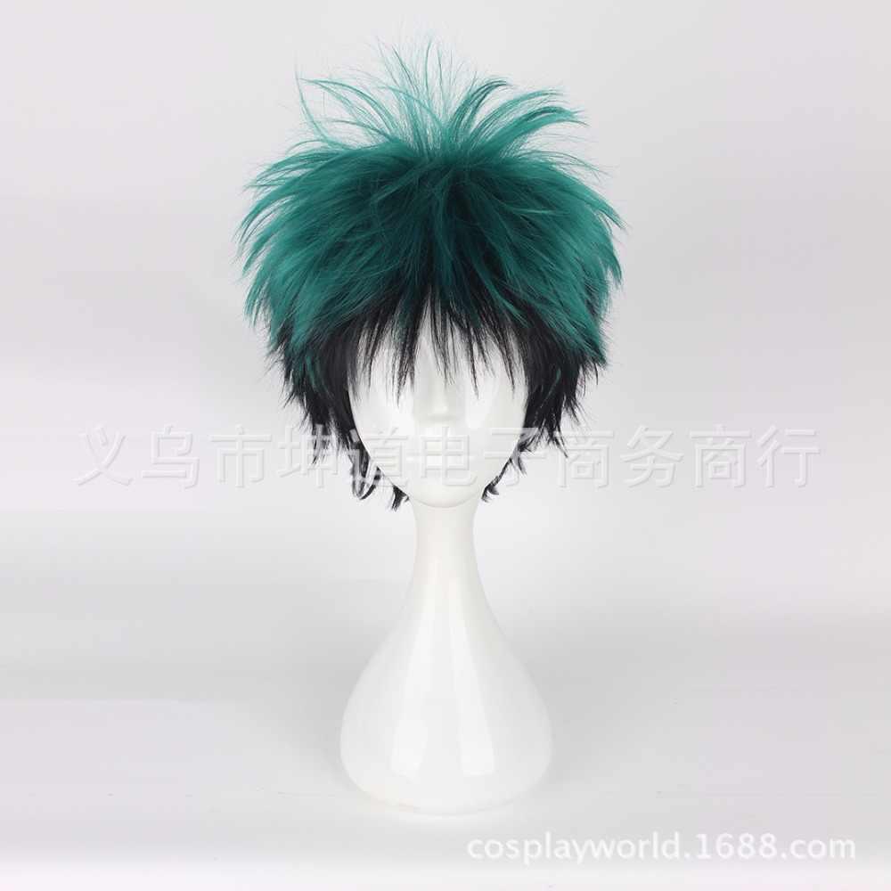 私のヒーロー学界僕なしヒロ Akademia Izuku Midoriya ショートグリーン黒耐熱コスプレ衣装ウィッグ