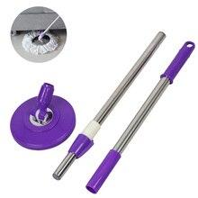 Saingace спин-mop Полюс замена ручки для пола mop 360 без педаль версия