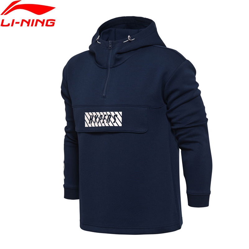 Li-Ning Men The Trend PO Knit Hoodie Sweater Loose Fit Breathable Comfort LiNing Sports Hooded Sweater AWDM597 MWW1334
