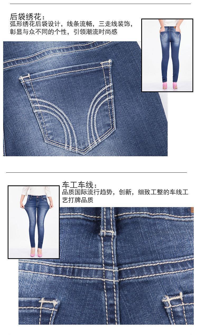 Плюс Размеры магазины новая женская одежда 6xl 5xl 4xl XXXL модные джинсовые обтягивающие джинсы для больших женские брюки-карандаш C9720