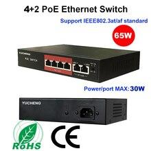 4 + 2 พอร์ต 48V PoE Injector Power Over Ethernet สำหรับกล้อง IP 1236 แหล่งจ่ายไฟ 4ch POE swich IEEE802.3af/AT