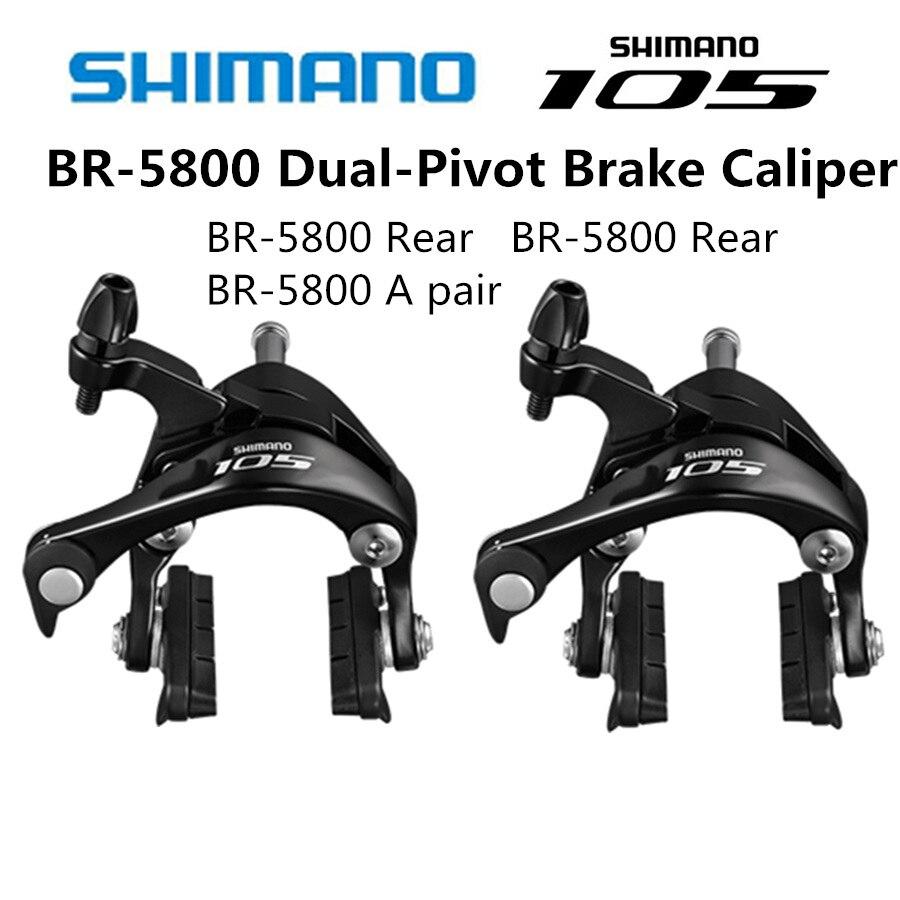 Shimano 105 BR-R7000 R7000 Dual-Pivot Road Brake Caliper Silky Black Front