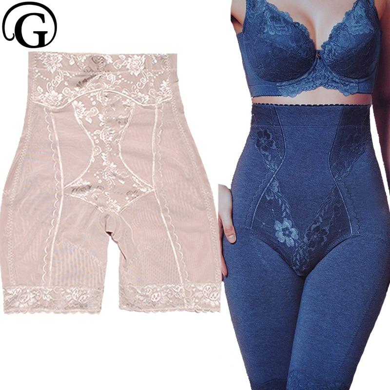 Prayger S 3Xl Women Mid Thigh Control Panties Slimming Big -7888