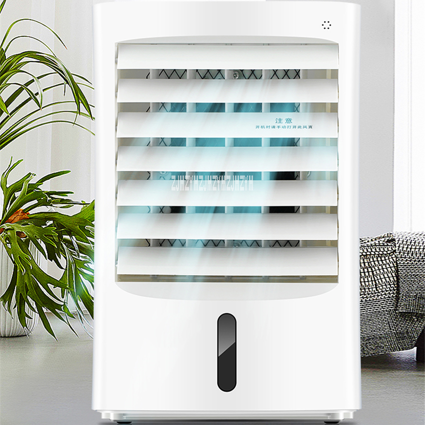 A-201 Cooling Only Air Cooler Household Air Condition Fan 3 Gear Air Conditioner Mini Air-Conditioning Fan Water-Cooled Fan