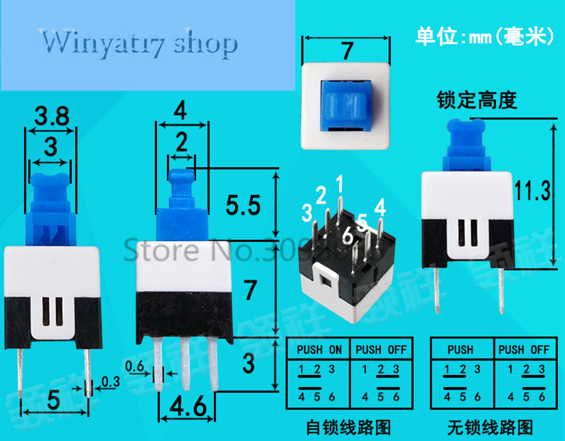 50PCS 7*7mm push botton switch self locking tactile switches for ...