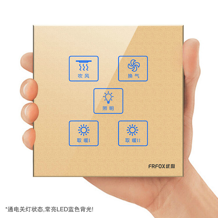 1pcs C8 touch switch intelligent switch panel five open single touch screen glass panel Yuba switch f940got lwd c touch panel