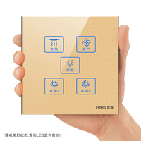 1pcs C8 Touch Switch Intelligent Switch Panel Five Open Single Touch Screen Glass Panel Yuba Switch
