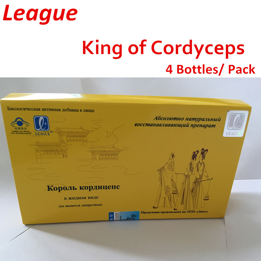 2box/8 Bottles League King of Cordyceps Liquid Caterpillar Fungus Sinensis Liver Tonic Improve Immuity 3packs 12bottles cordyceps sinensis cordycep liquid mushroom to help cancel pure cordyce easy solution to enhance immunity