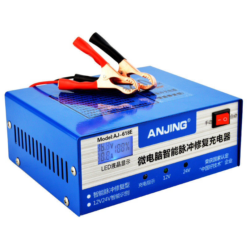 Chargeur de batterie de voiture 12 v 24 v Entièrement Automatique voiture électrique chargeur de batterie Intelligente Réparation D'impulsion Type 100AH pour Moto