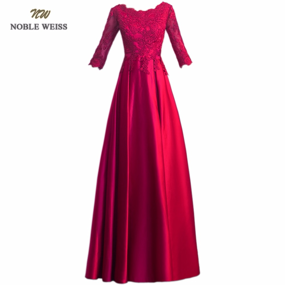 NOBLE WEISS A-Line Appliques   Evening     Dresses   Long Satin Custom Made   Evening   Gowns Party Formal   Dress   With Half Sleeves