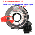 3C0959653B 3C0 959 653 B разъем кабеля SPRG для Volkswagen Passat CC 357 3C2 B6 1K0959653C