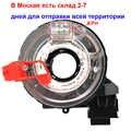 3C0959653B 3C0 959 653 B SPRG Cable Connector For Volkswagen Passat  CC 357 3C2 B6 1K0959653C