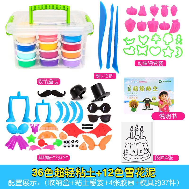 12/16/24/36 Colors Super Light Modeling Clay Set Air Dry Soft Plasticine Plastilina Play Dough Playdough Polymer Clay DIY Toy