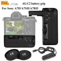 For Sony A7SII/A7RII/A7II Cameras Pixe AG C2 Profession Battery Grip+PIXEL RC 201 RC 201/S2 Wired Shutter Remote Control Cable
