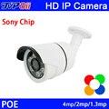 Semelhante ao DaHua Seis Leds Matriz 1080 P/960 P/720 P IP Segurança CCTV CMOS De Metal Branco câmera Frete Grátis