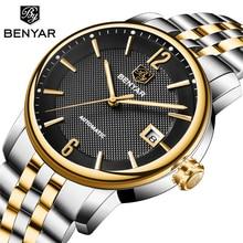 BENYAR Relogio Masculino лучший бренд класса люкс Для мужчин часы Мода Полный стали модные Повседневное Водонепроницаемый автоматические часы мужские часы