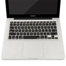 Mosiso eu/us водонепроницаемый силиконовый чехол для клавиатуры